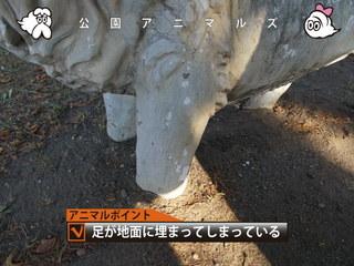 沈みゆくライオン02.jpg