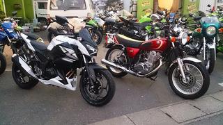 Z250とSR400.jpg