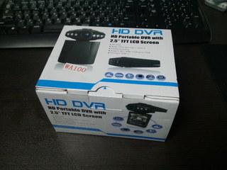 ドライブレコーダー01.jpg