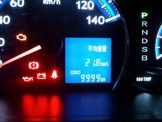 メーター9999km.jpg